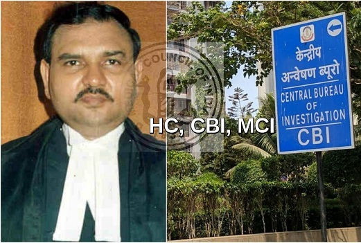 CBI Arrests former HC Judge in Medical college scam