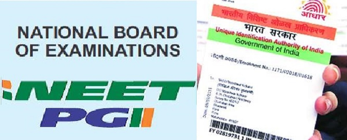 NEET PG/ MDS shall be conducted by NBE- Aadhar Linked