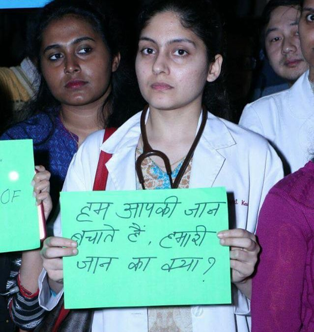 CMC Ludhiana; Assault on Doctors, One arrested